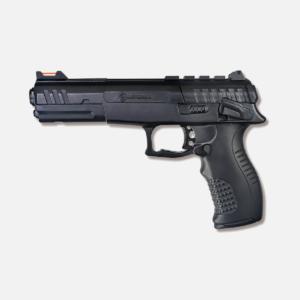 Marksman 1018 - .177 Caliber Air Pistol