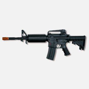 Marksman 1601 - Airsoft Rifle