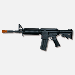 Marksman 1602 - Airsoft Rifle